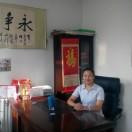 张延梅理财中心欢迎你