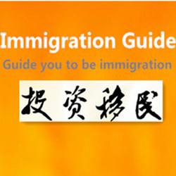 香港投资移民定居专栏