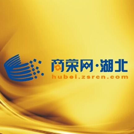 商荣网湖北省站