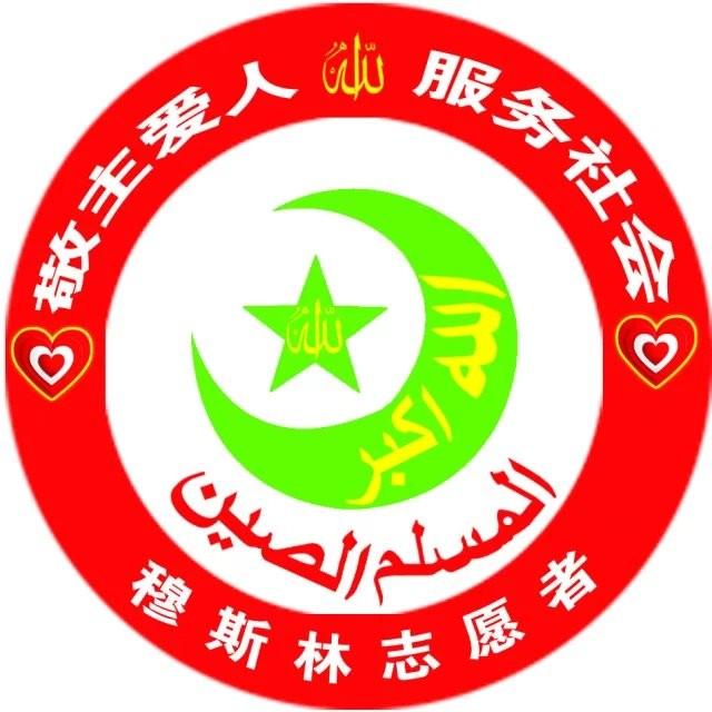 河南省潢川县清真寺