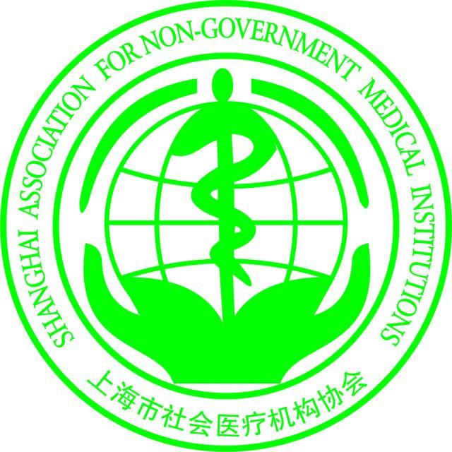 上海市社会医疗机构协会