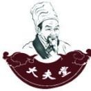 湖南大夫堂国医国药馆