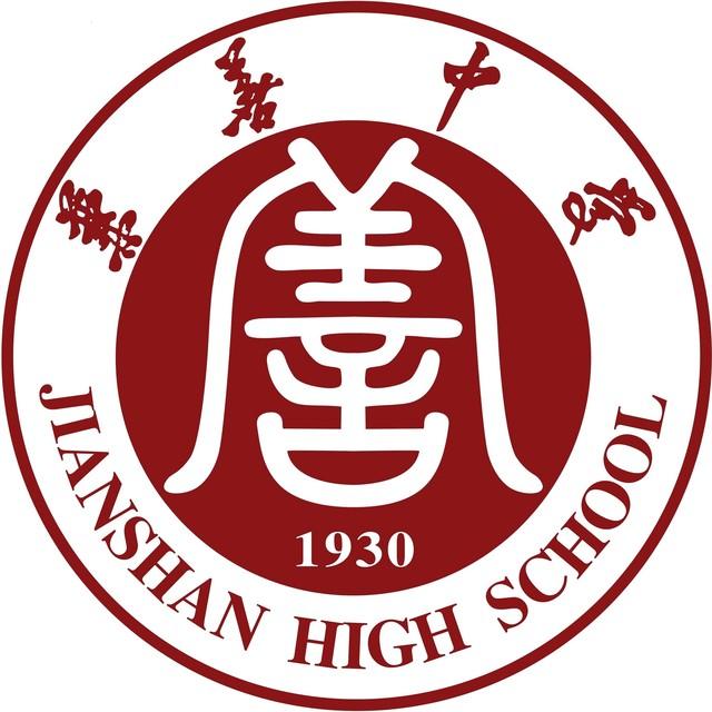 重庆市兼善中学蔡家校区