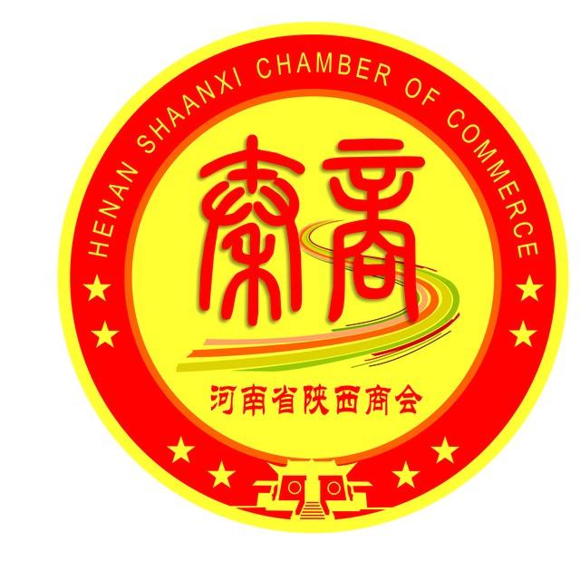 河南省陕西商会