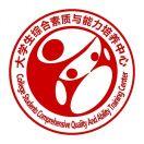 安徽信息工程学院素培中心