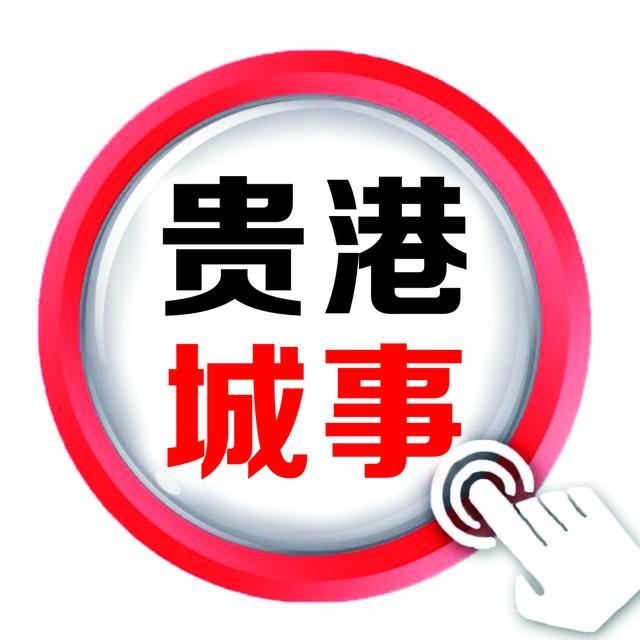 贵港香港卓尔珠宝名表