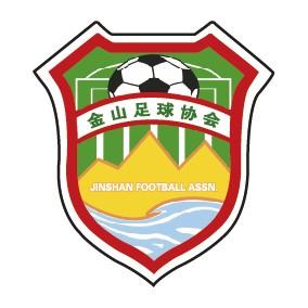 上海市金山区足球协会