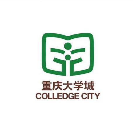 重庆市大学城