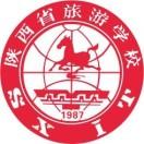 陕西省旅游学校订阅官微