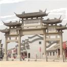 中国第一将军镇独山镇