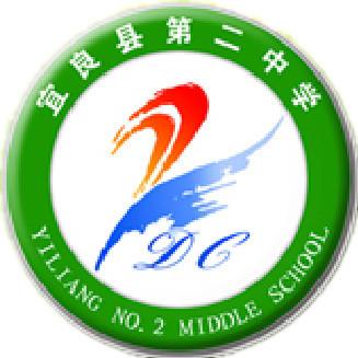 云南省宜良县第二中学