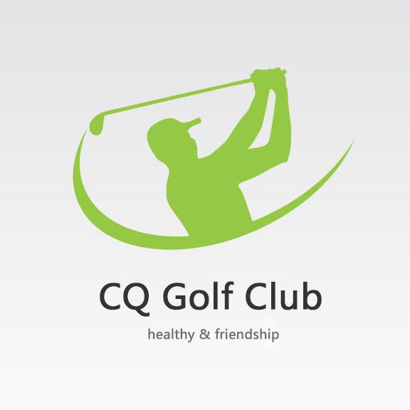 重庆市高尔夫球社区