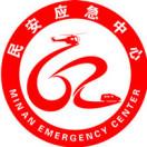 民安应急服务
