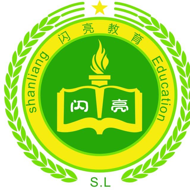 河南省闪亮教育