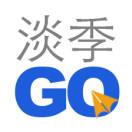 淡季Go旅游精选