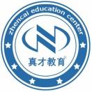 长沙市真才教育培训中心