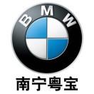 南宁粤宝BMW