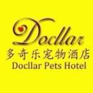多奇乐宠物酒店