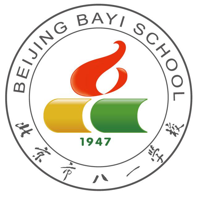 北京市八一学校学生会