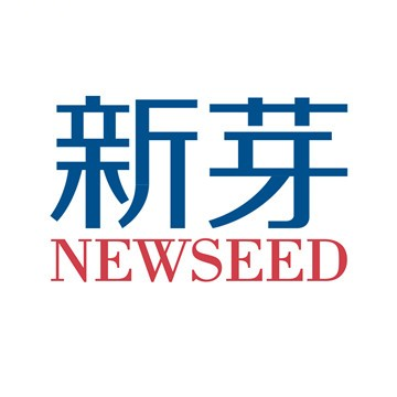 新芽NewSeed