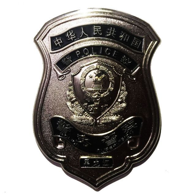 黑龙江省公安厅警务督察总队