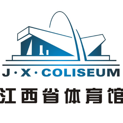 江西省体育馆培训中心