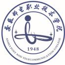 安徽邮电职业技术学院招生就业