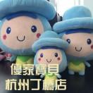 优家baby母婴连锁杭州丁桥店