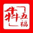 犇五福潮汕黄牛火锅