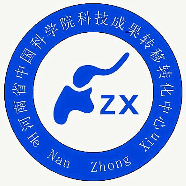 河南省中科院科技成果转化中心