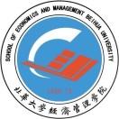 北华大学经济管理学院团委