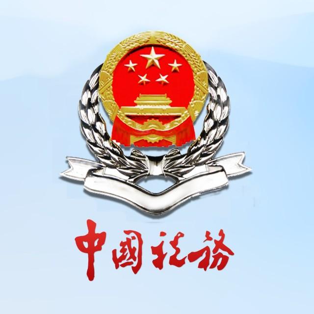 河南税务微信公众号二维码