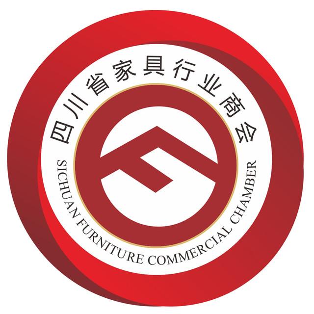四川省家俱行业商会