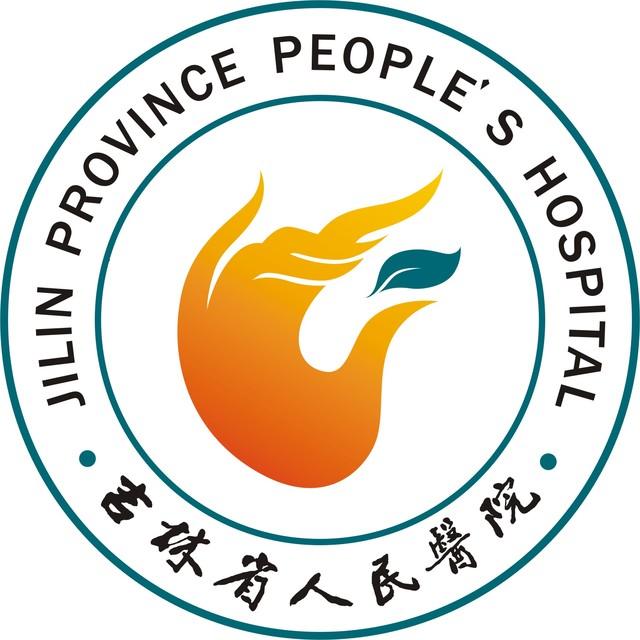 吉林省人民医院生殖中心