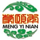 内蒙古颐年生物科技有限公司