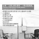 北京瀚蓝文化传播有限公司
