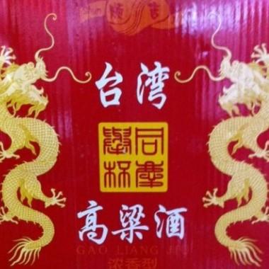 襄阳台湾高粱酒总代理