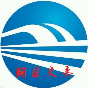 重庆市铜梁区交通委员会