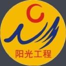 中国连锁销售大揭秘