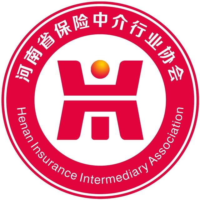 河南省保险中介行业协会