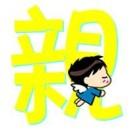 北京亲子游学俱乐部
