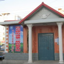 白云路街道第一居民服务站
