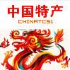 chinatc51
