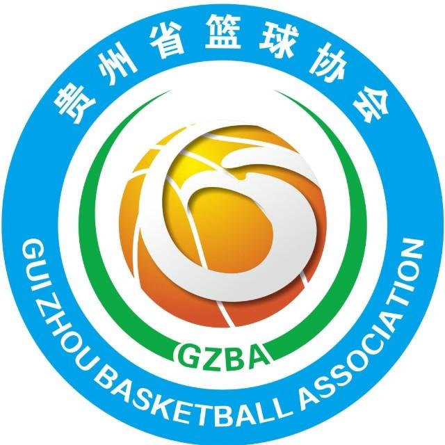 贵州省篮球协会