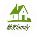 糖友family