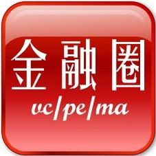 VC/PE/MA金融圈