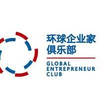 台湾企业家俱乐部