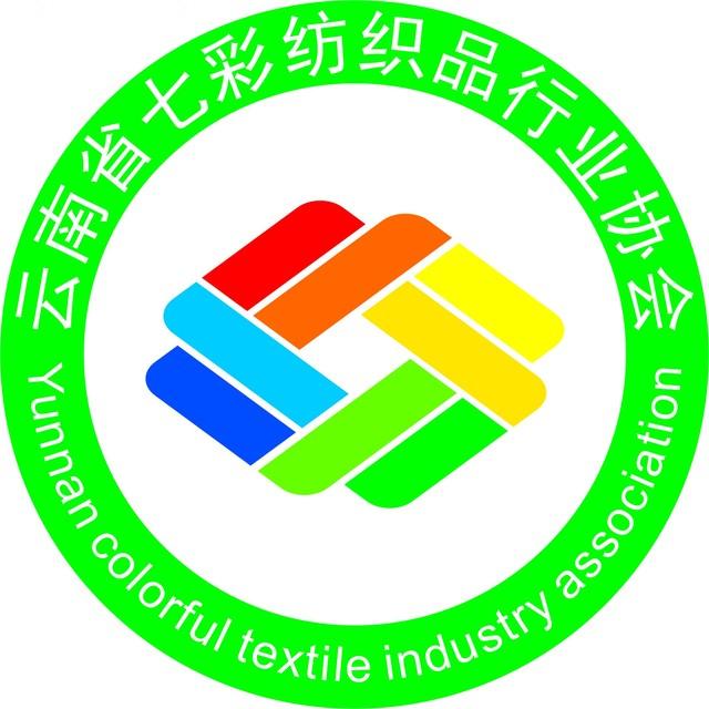 云南省七彩纺织品行业