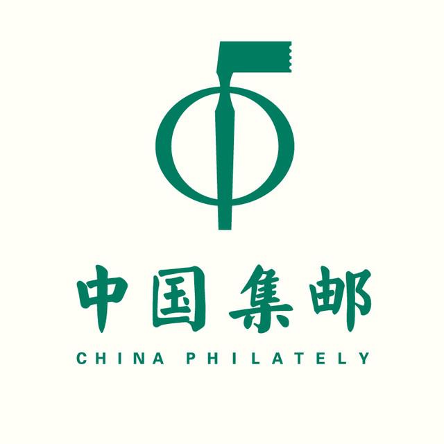 北京市西城区集邮营业厅