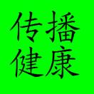 保定刘新刚中医门诊
